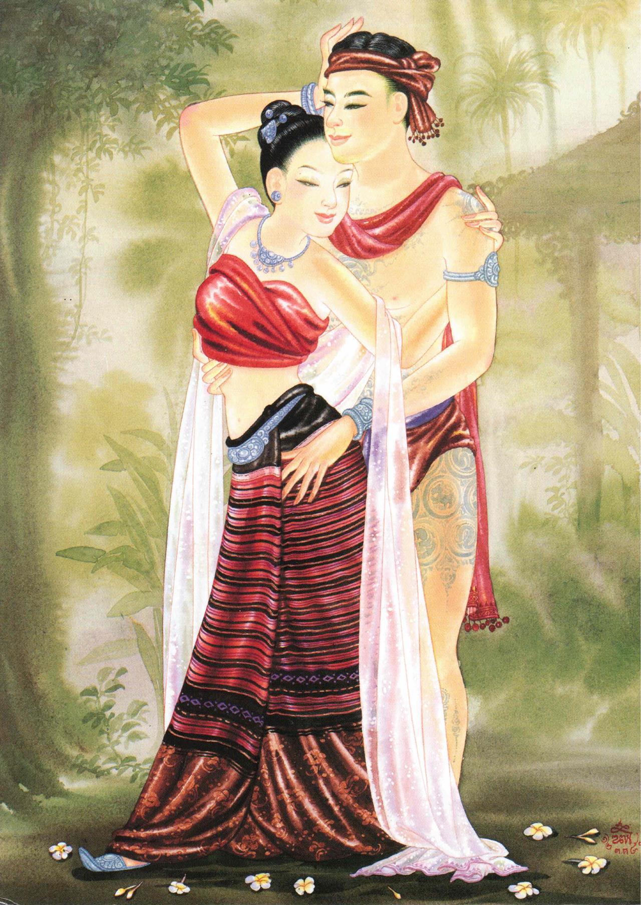 IMMORTAL SISTERS: SECRET TEACHINGS OF TAOIST WOMEN By ...   Taoism Women